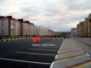 Ателье «Натали — Декор» ул. Титова, 19 (2)