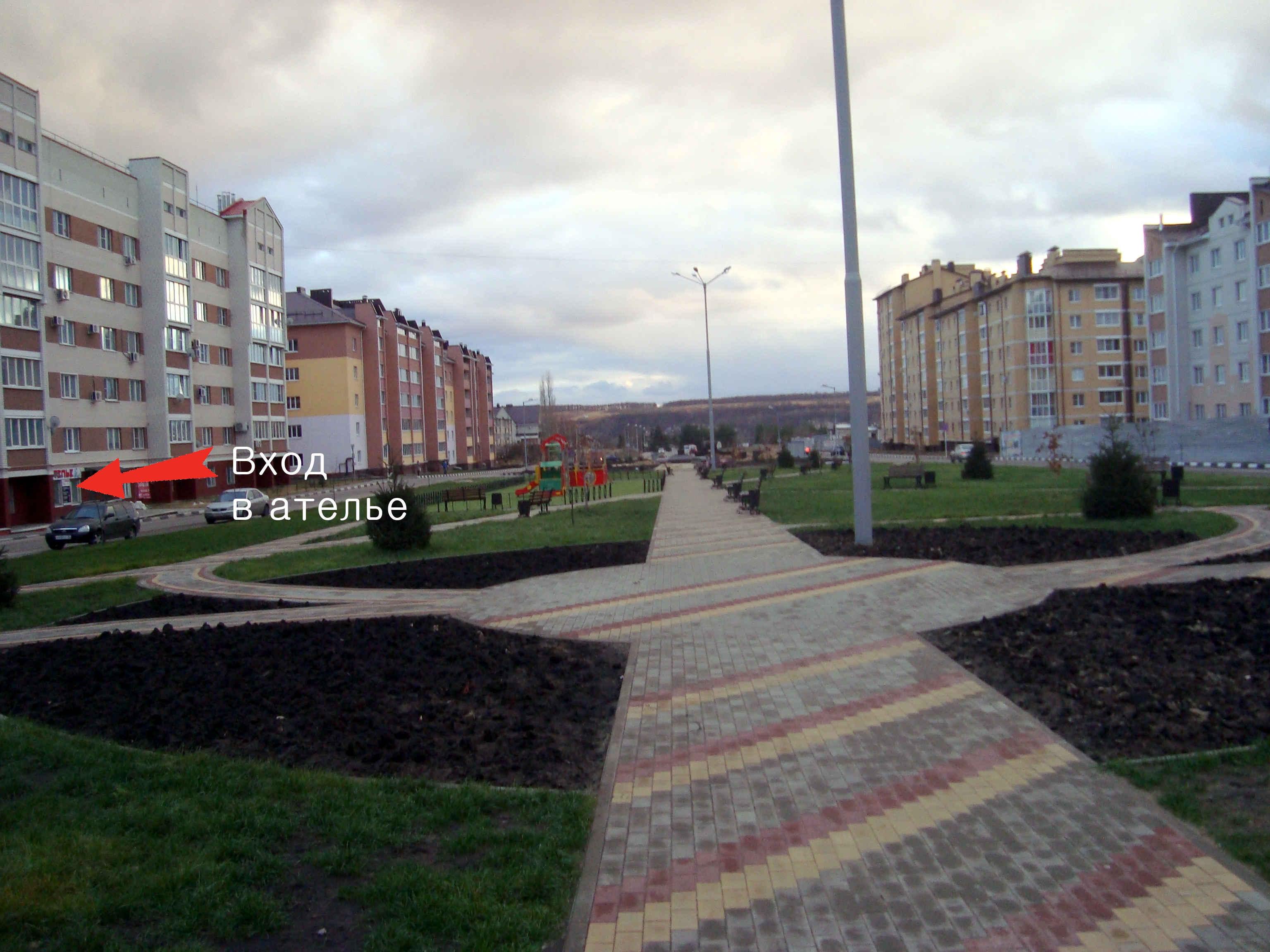 Ателье «Натали — Декор» ул. Титова, 19 (4)