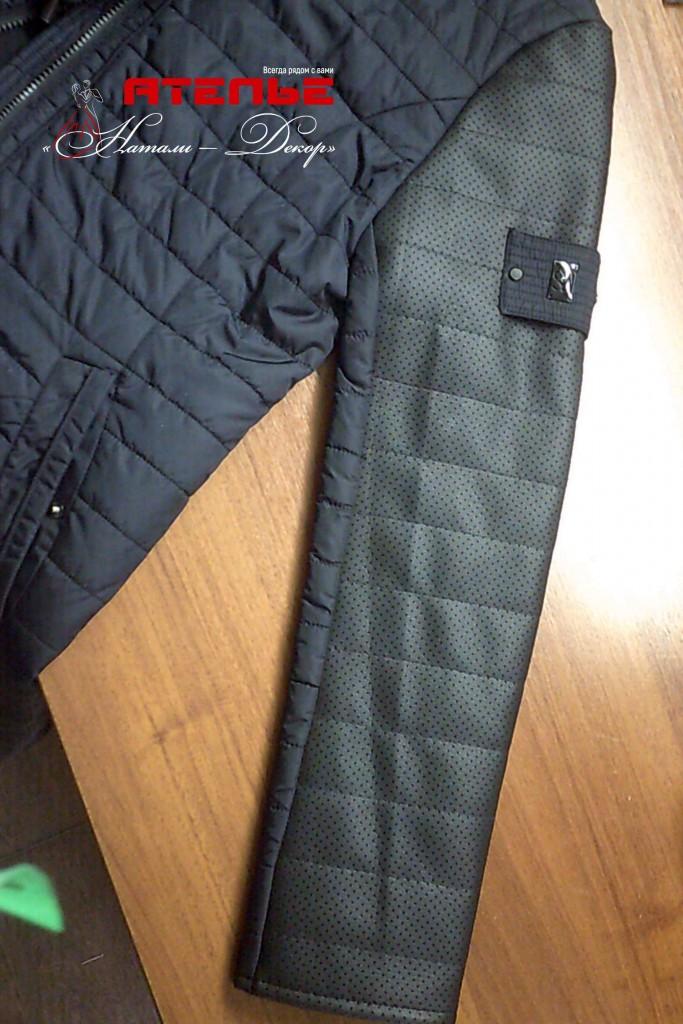 Ремонт куртки в Лисках (2)