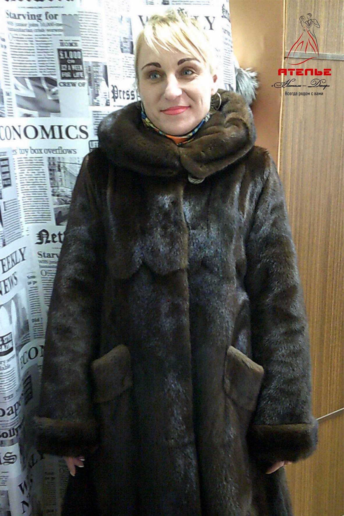 Ателье «Натали — Декор», город Лиски, ремонт кожи, ремонт одежды из кожи ремонт меха, ремонт кожаной куртки(19)