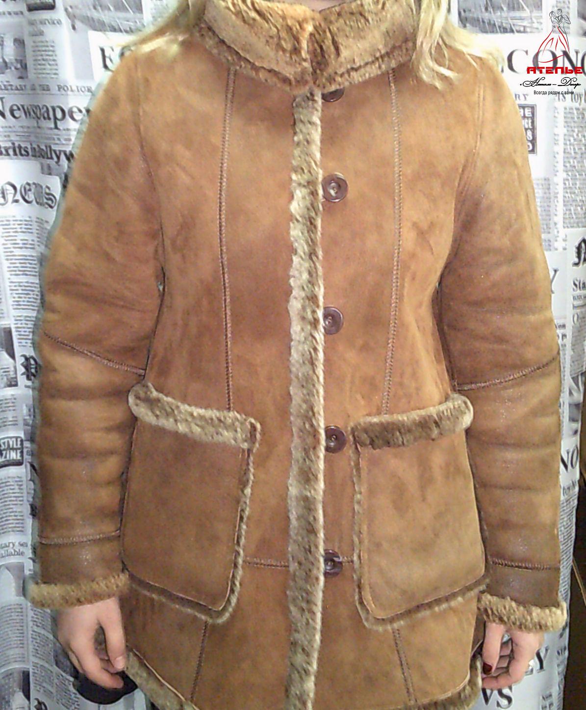 Ателье «Натали — Декор», город Лиски, ремонт кожи, ремонт одежды из кожи ремонт меха, ремонт кожаной куртки(21)