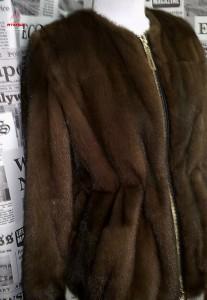 Ателье «Натали — Декор», город Лиски, ремонт шубы, ремонт меха, ремонт кожаной куртки (25.1)