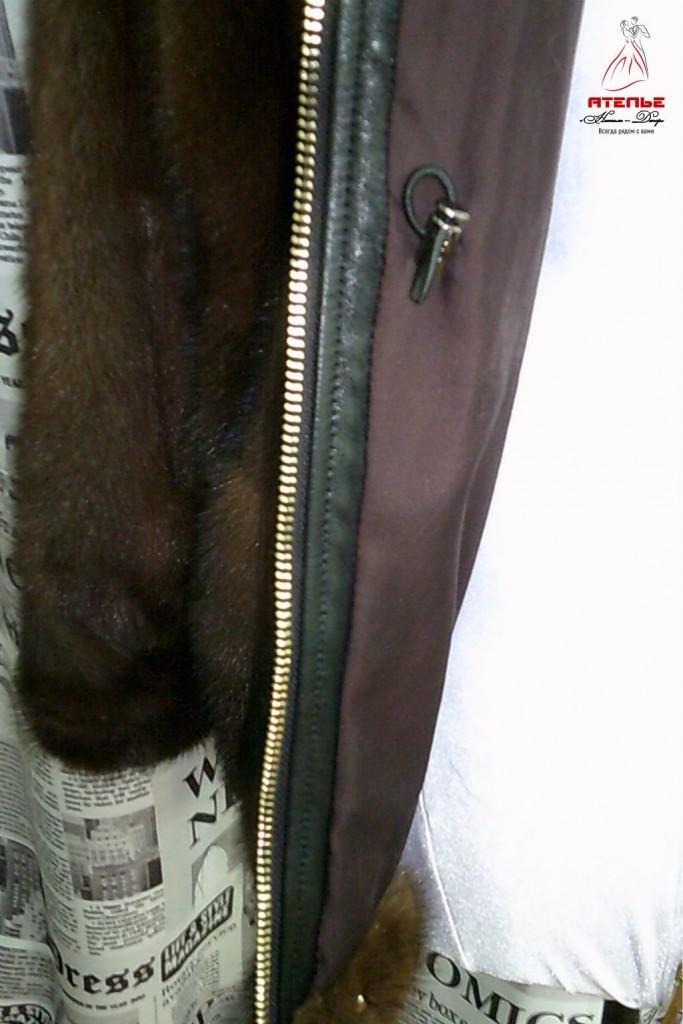 Ателье «Натали — Декор», город Лиски, ремонт шубы, ремонт меха, ремонт кожаной куртки (25.5)