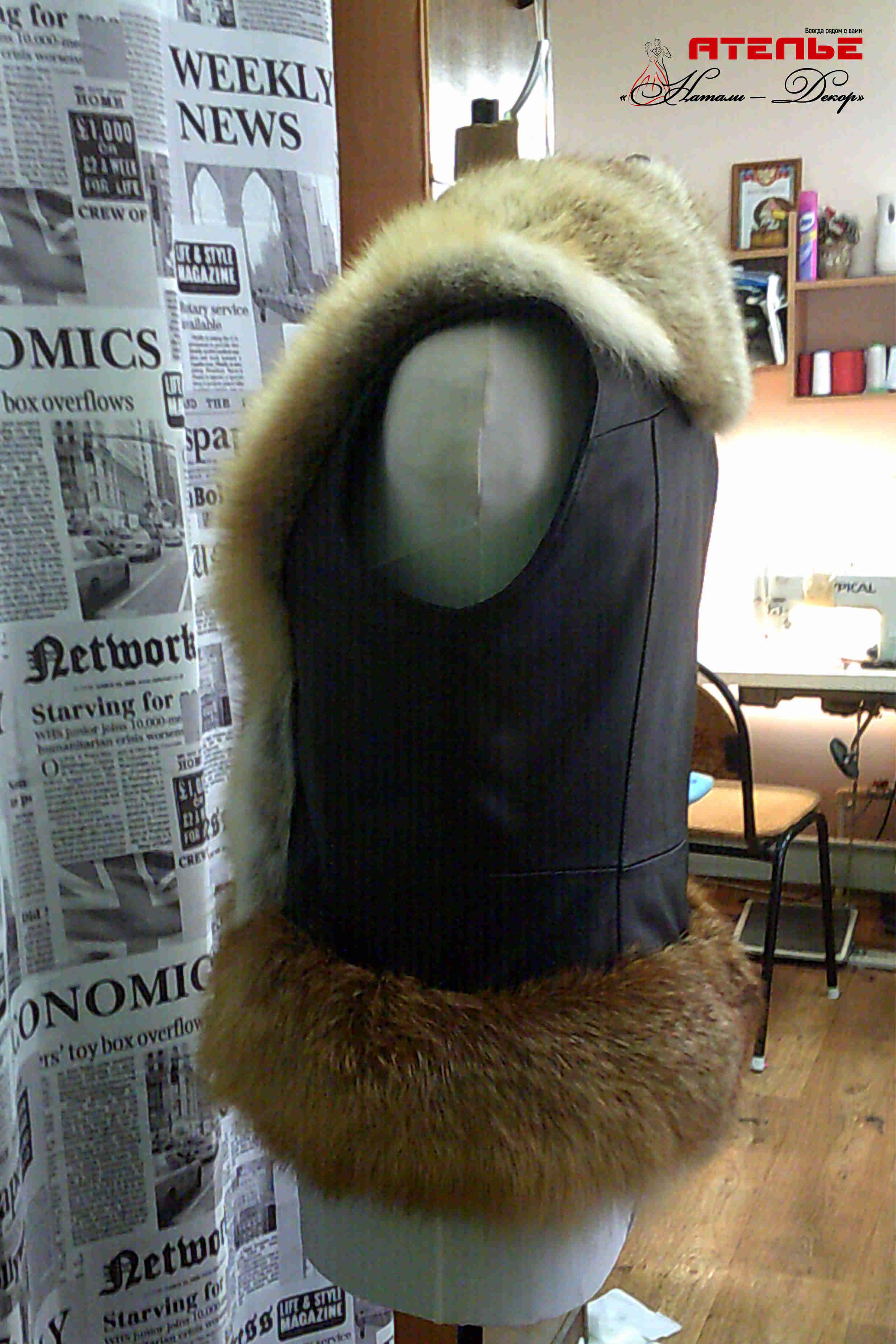 Ателье «Натали — Декор» работа с кожей и мехом город Лиски 2.4