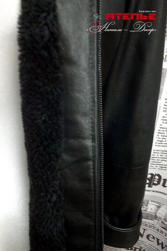 Ремонт кожаной куртки в Лисках (2)