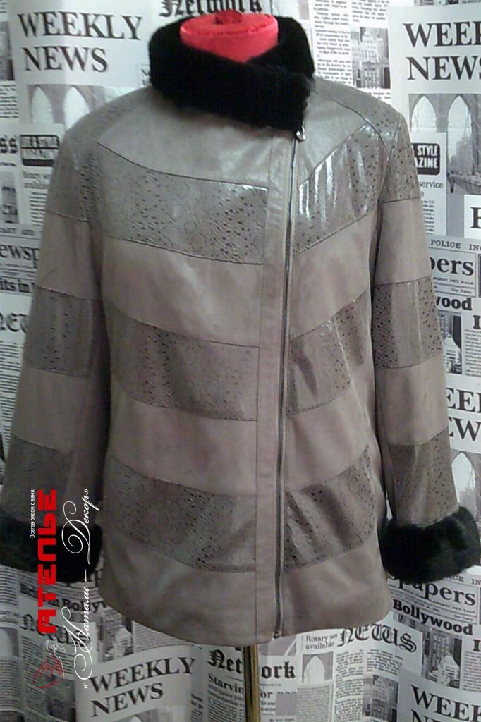 Ремонт кожаной одежды лиски (2)