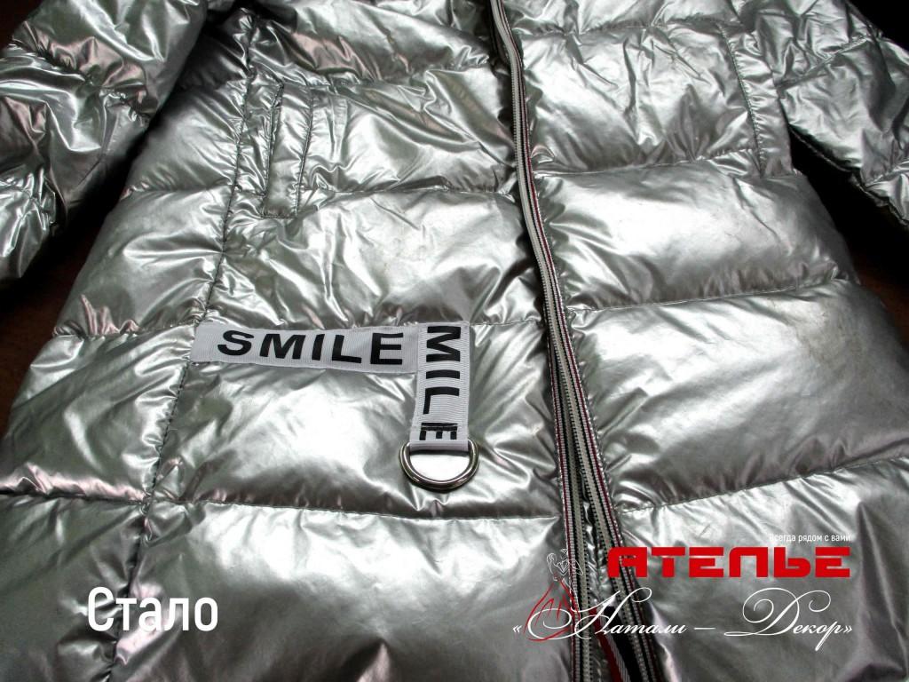 Ремонт куртки на утеплителе в городе Лиски (2)