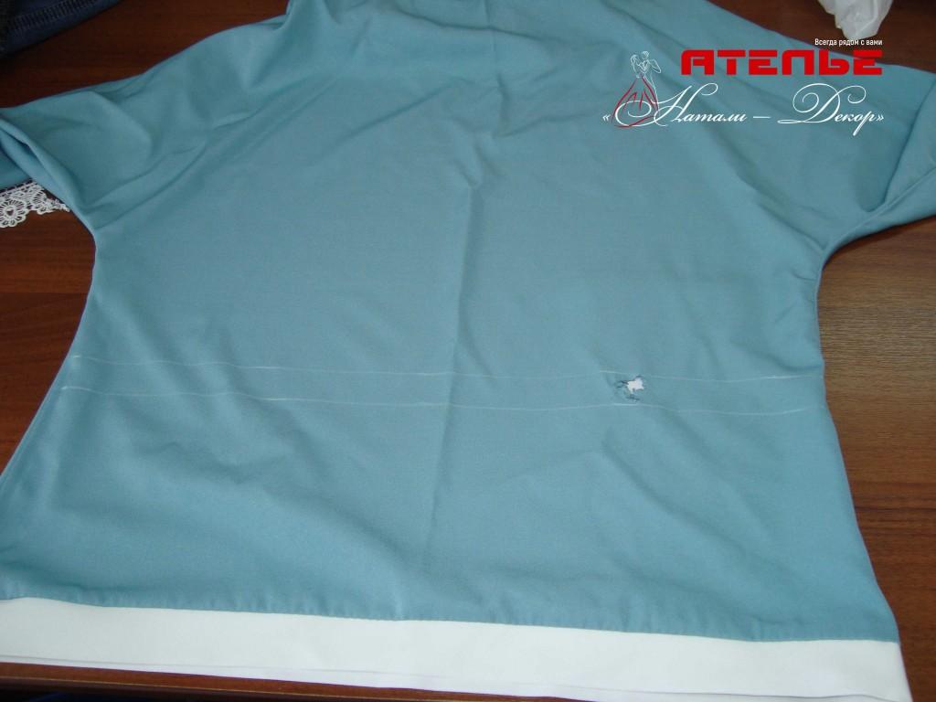 Ремонт одежды в городе Лиски (2)