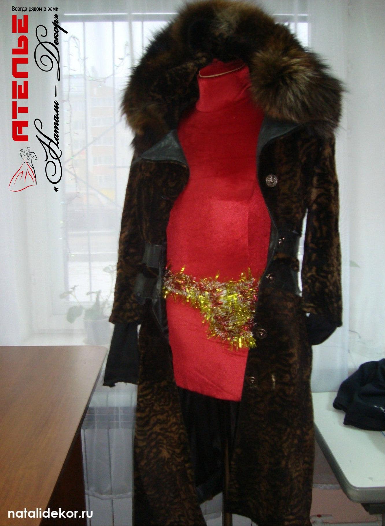 atele-natali-dekor-gorod-liski-r
