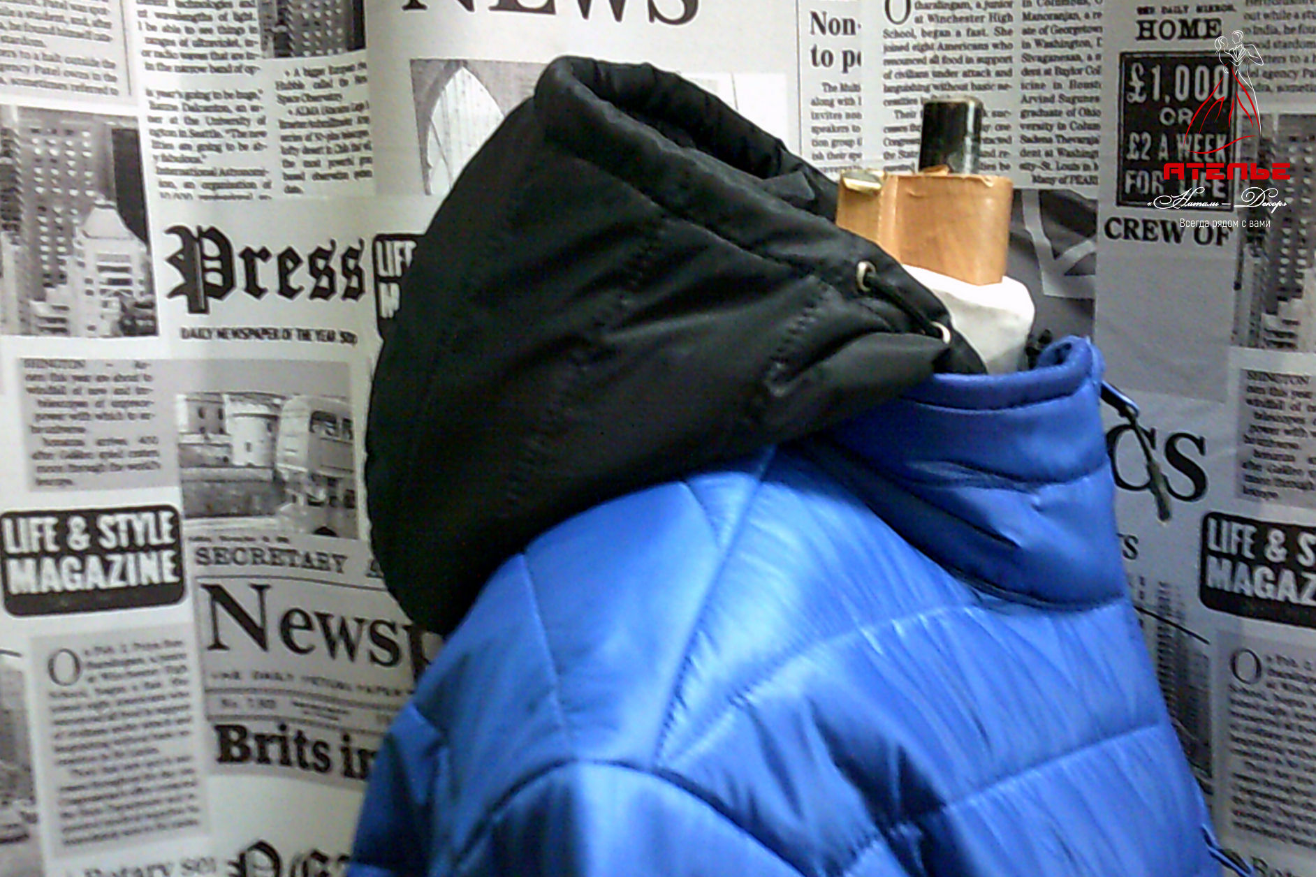 ателье «Натали — Декор», город Лиски, ремонт одежды, ремонт юбки (8.5)