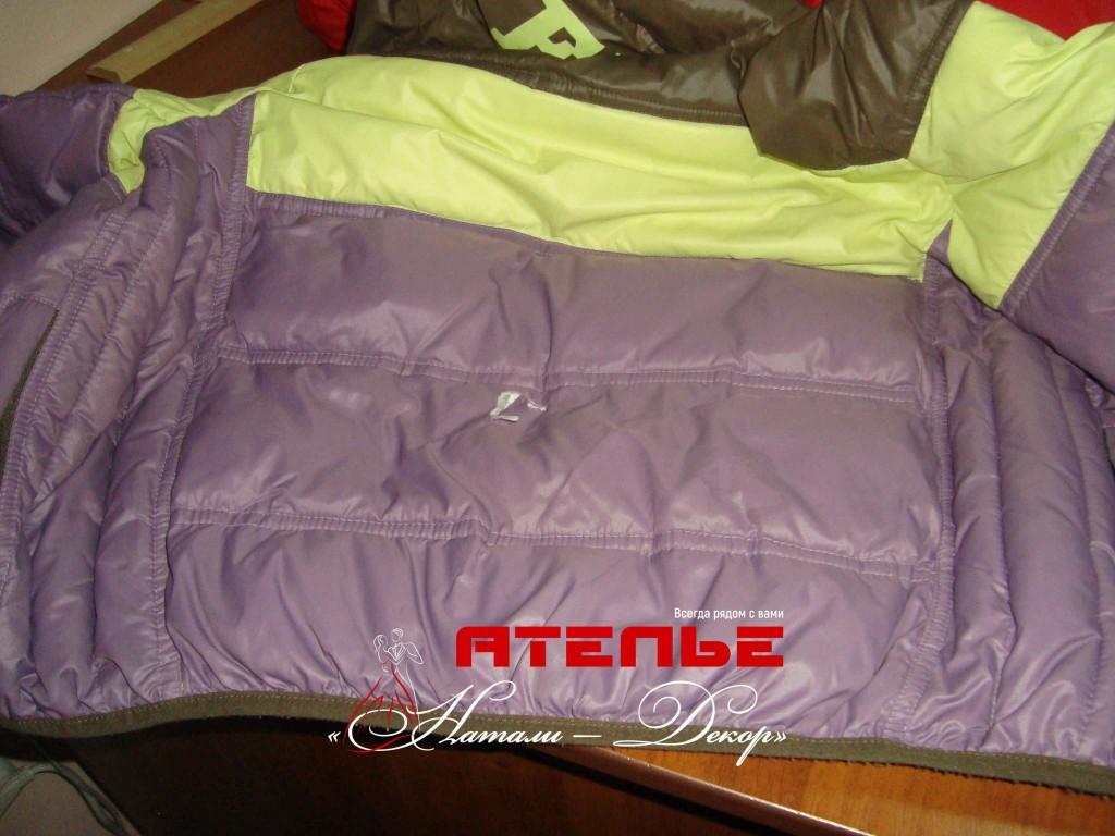 ремонт куртки в городе Лиски (2)
