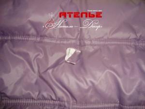 ремонт куртки в городе Лиски (3)