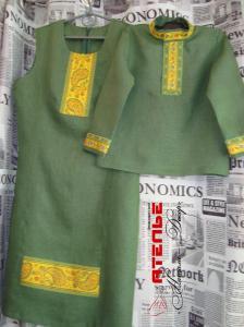 Русский народный костюм 1.1. (190)