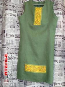 Русский народный костюм 1.1. (192)