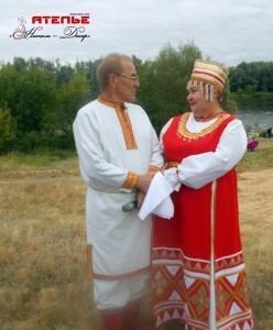 Русский народный костюм 1.1. (34)