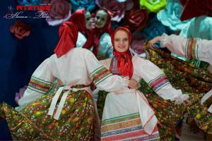 Русский народный костюм 1.1. (45)