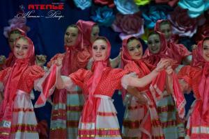 Русский народный костюм 1.1. (54)