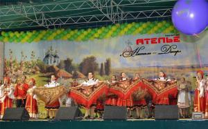 Русский народный костюм 1.1. (64)