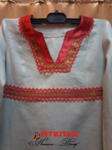 Русский народный костюм 1.1. (76)