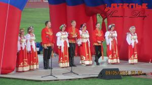 Русский народный костюм 1.1. (81)