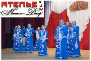 Русский народный костюм 1.1. (91)