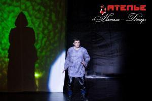 ателье «Натали — Декор», Сценический костюм (10)
